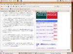 ubuntuサーバでX起動.png