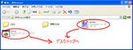 ファイル配布.png