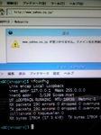 ポチッとサーバKNOPPIX古バージョン