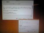 ポチッとサーバUbuntuインストール1