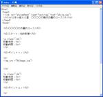 横浜お薦めコースひな形HTML