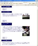横浜お薦めサイト画像ありCSS1