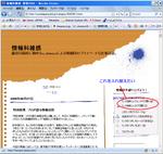 Firefoxメニューカスタマイズ01.png
